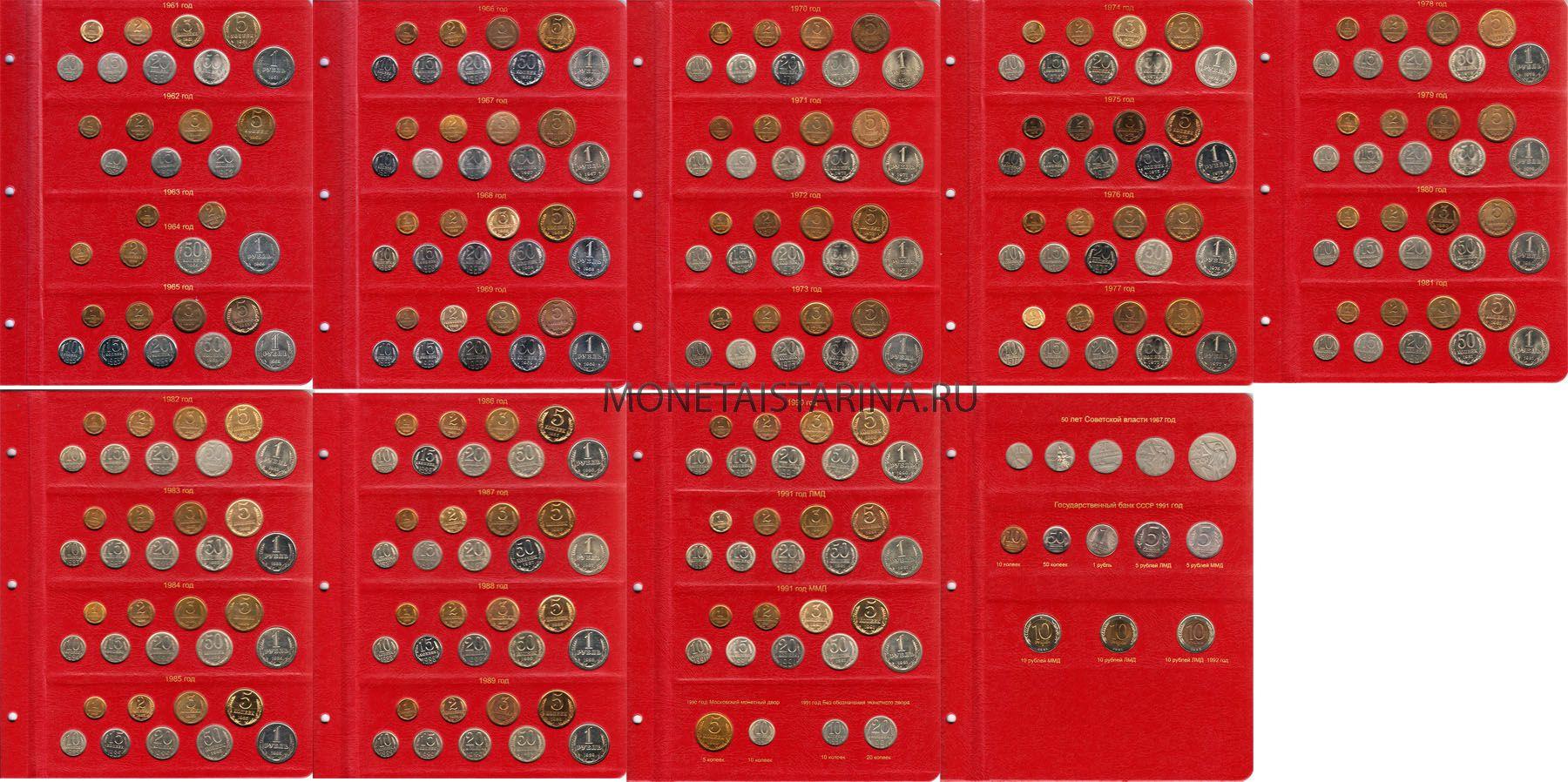 Альбом для монет японии редкие золотые монеты