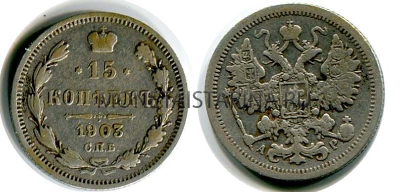 памятные монеты россии 2016 года