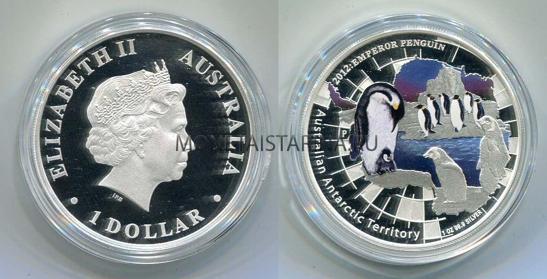 Монета пингвин серебро тенге купюры 2006 года