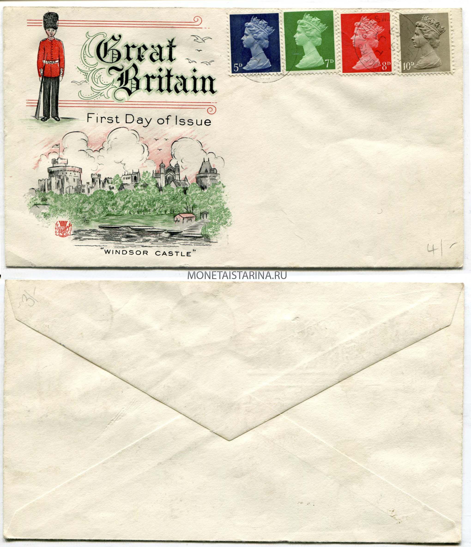 Открытка в англию адрес, открытки кружевной свадьбой