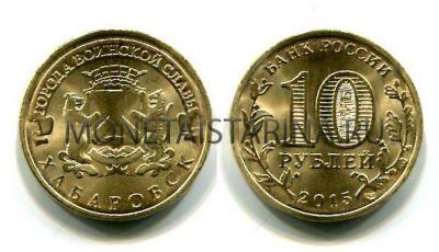 Юбилейные 10-рублевые монеты ко Дню Победы