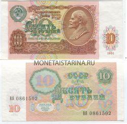 3 тенге монета рк стоимость1993 анна с цепью