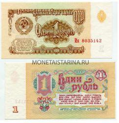 Стоимость ссср бумажных денег мелкие монеты 6 букв