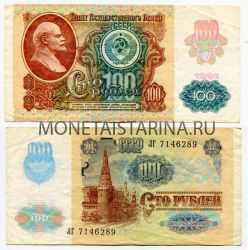 У ани 100 рублей 1 крона 2003 года цена
