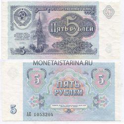 монеты треста