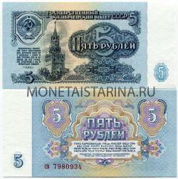 Бумажные банкноты ссср форумкоинс