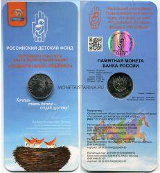 Монеты и старина на павелецкой монеты новинки 2017