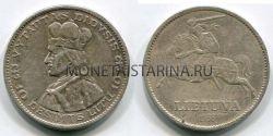 10 литов 36 года оценка монет в твери